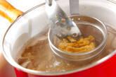 シイタケのみそ汁の作り方4