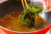 ジャコワカメ丼の作り方2