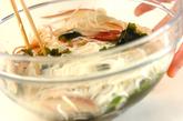 ミョウガのサッパリひとくち素麺の作り方1