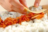 キムチーズのり巻きの作り方5