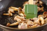 豚とキノコのマヨネーズ炒めの作り方3