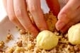 クルミのクッキーの作り方3