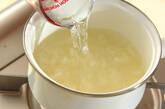 オクラとトマトのスープの作り方1