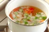 オクラとトマトのスープの作り方5