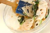 レンコンの明太子マヨ和えの作り方5