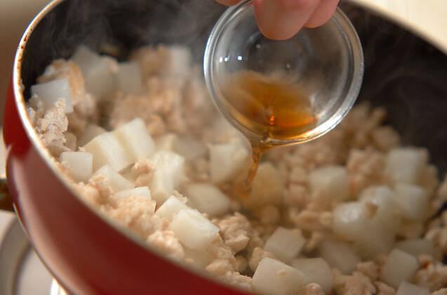大根とセリのベトナムご飯の作り方の手順4