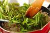 大根とセリのベトナムご飯の作り方の手順5