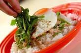 大根とセリのベトナムご飯の作り方7
