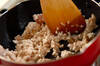 大根とセリのベトナムご飯の作り方の手順3