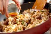 牛肉のサッパリ黒酢チャーハンの作り方7