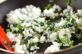 春菊のチャーハンの作り方1