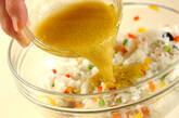 ライスサラダの作り方4