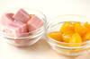 ベーコンと栗のピンチョスの作り方の手順1