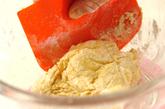 ストロベリージャムバターの作り方2