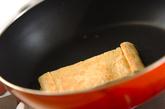 水菜と油揚げのサラダの作り方2