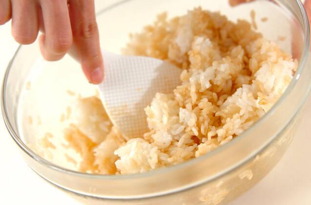 鮭の蒸しごはんの作り方の手順3