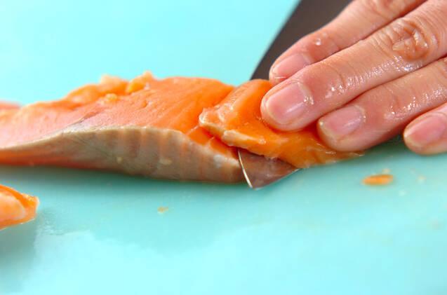 鮭の蒸しごはんの作り方の手順1