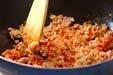 春雨と鶏ひき肉の炒め物の作り方8