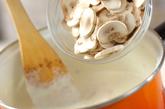 焼きキャベツのホワイトソースがけの作り方3