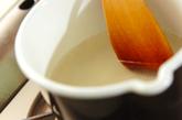 黒糖カンの作り方1