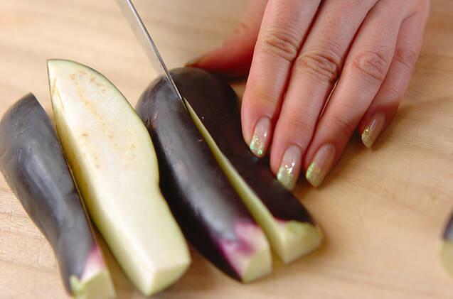 炒め揚げナスの秋サラダの作り方の手順1