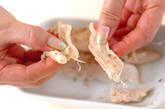 炒め揚げナスの秋サラダの作り方2