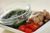 キノコとトマトのスープの作り方1