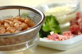白インゲン豆のスープ煮の下準備1