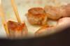 白インゲン豆のスープ煮の作り方の手順6