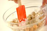 パリパリ温泉卵サラダの下準備1