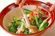 青菜のユズ風味白和えの作り方の手順7