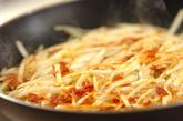 ジャガイモとツナのペタンコ焼きの作り方2