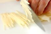 ジャガイモとツナのペタンコ焼きの下準備1