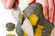 カボチャと豆の煮物の作り方の手順1