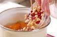 カボチャと豆の煮物の作り方の手順6