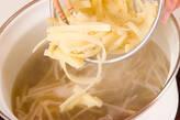 モヤシと筍のスープの作り方5