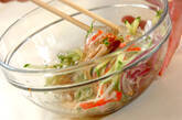 サッパリ春雨サラダの作り方6