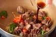 砂肝のコリコリ炒めの作り方2