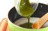 フルフル抹茶豆乳デザートの作り方3