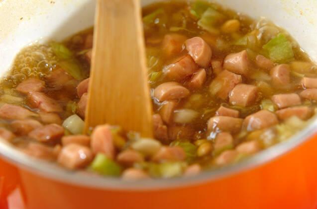 大豆のカレースープの作り方の手順3