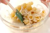 マカロニサラダの作り方2