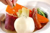 冬野菜のシンプル煮込みの作り方7
