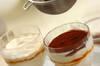 ティラミス風低糖デザートの作り方の手順3