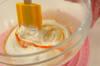 ティラミス風低糖デザートの作り方の手順1