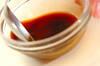 ティラミス風低糖デザートの作り方の手順2