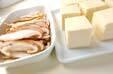 豆腐の卵とじの下準備1