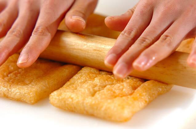 納豆の袋包み焼きの作り方の手順2