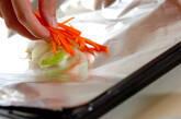 魚のホイルバター焼きの作り方8