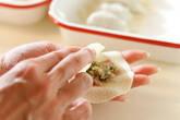 もちもち焼き餃子の作り方9