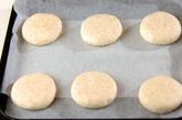 胚芽バンズの作り方8